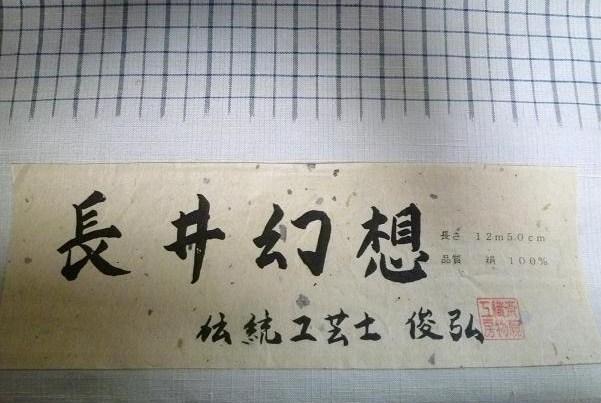 f0181251_19521926.jpg