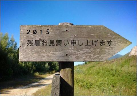 d0139352_201243.jpg