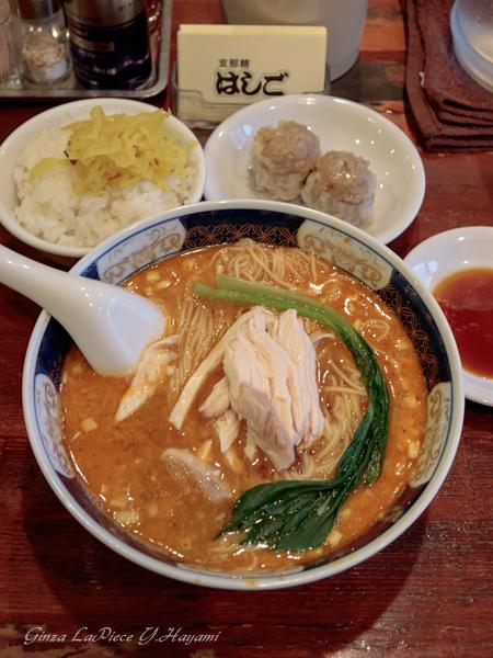 八丁堀グルメ 支那麺はしご 鶏絲坦々麺 焼売 _b0133053_044228.jpg