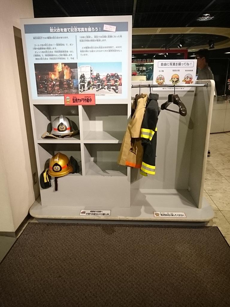消防博物館に行ってきました。_d0061857_20305399.jpg