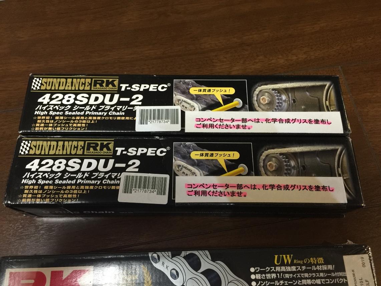 b0249758_19563625.jpg