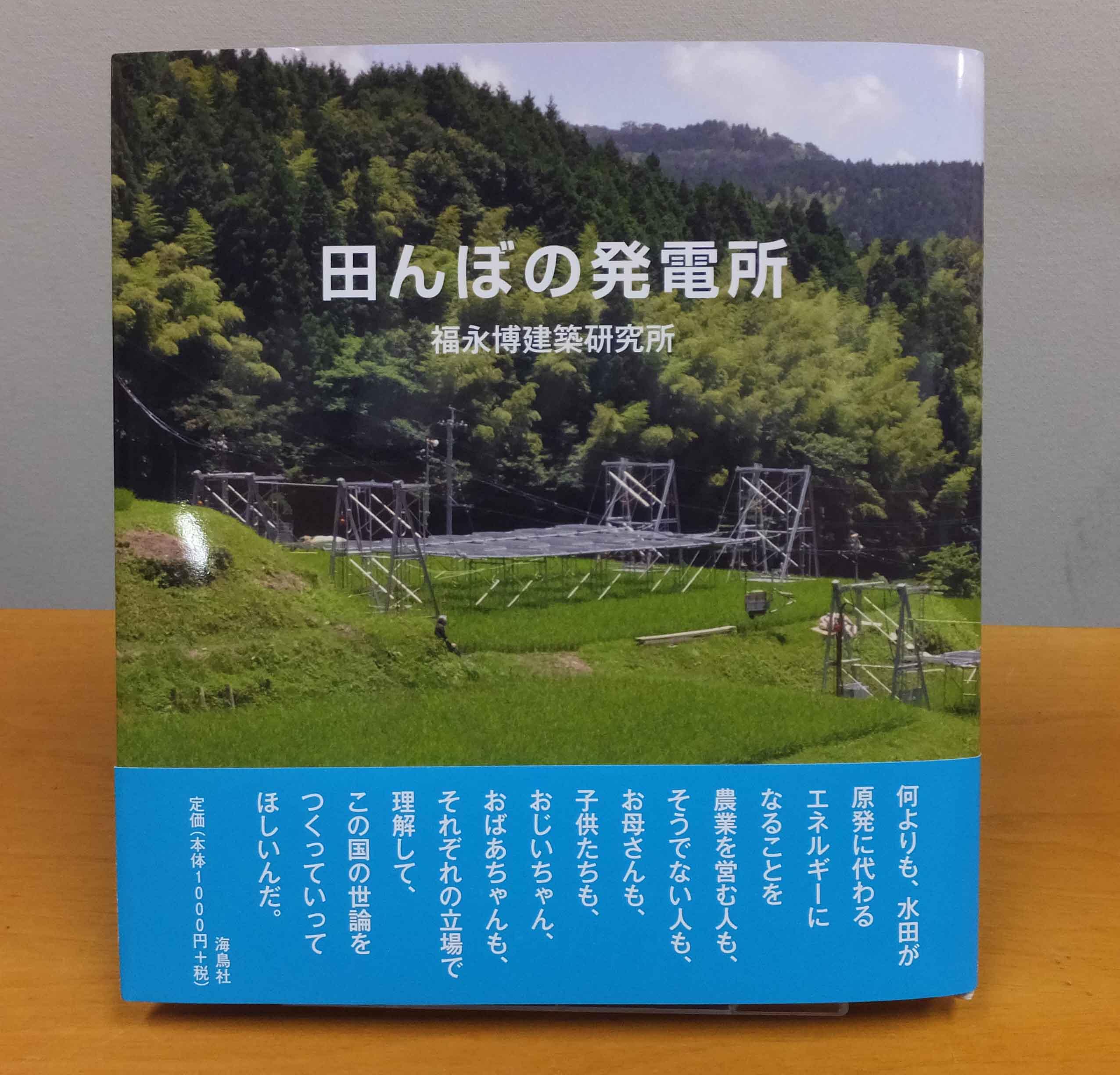 本ができました_e0165960_1475973.jpg