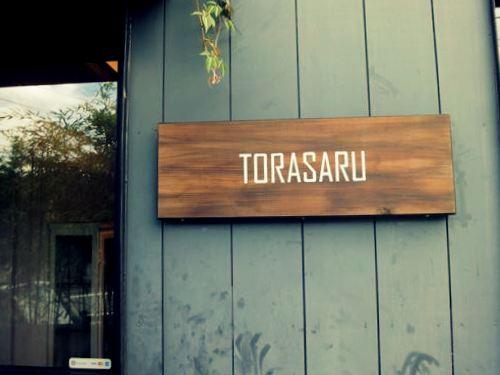 TORASARU COFFEE_c0128375_1951455.jpg
