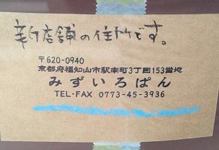 f0119179_212018100.jpg