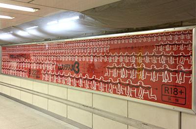 8月25日(火)今日の渋谷109前交差点_b0056983_11094809.jpg