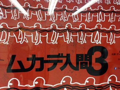 8月25日(火)今日の渋谷109前交差点_b0056983_11095724.jpg