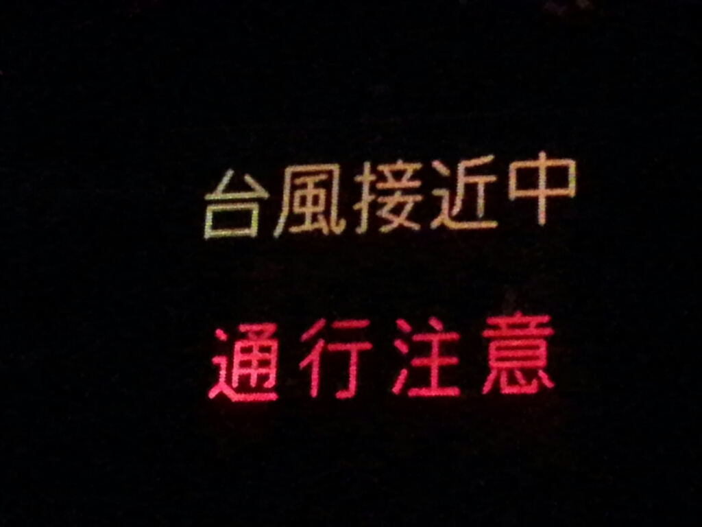 f0183484_08155197.jpg