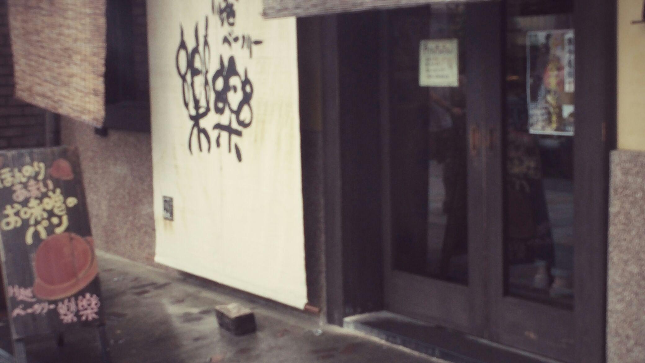 川越旅・・・_b0210688_13331827.jpg