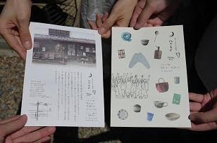 岡山県・axcis  nalf(アクシス ナーフ)さんでの初出展!_f0226293_212759.jpg