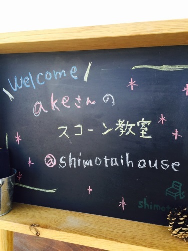 @shimotai house_a0134394_06544068.jpg