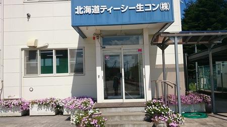 工場にお花_a0292194_136517.jpg