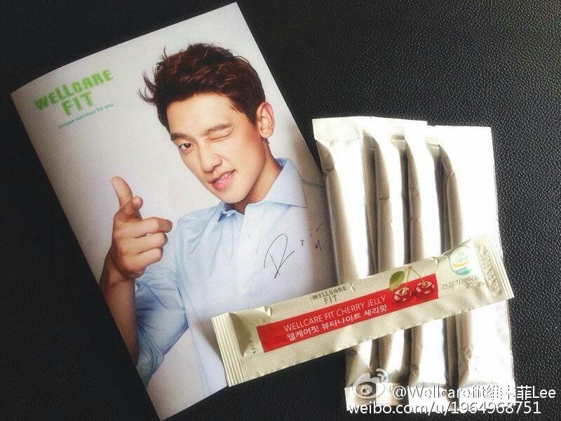 8/25Rain weibo _c0047605_748483.jpg