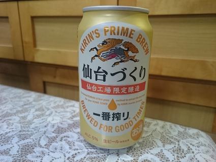 今夜のビールVol.235 キリン一番搾り仙台づくり_b0042308_1485176.jpg