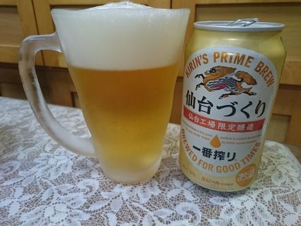 今夜のビールVol.235 キリン一番搾り仙台づくり_b0042308_149883.jpg