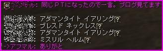 b0062614_1554069.jpg