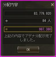b0062614_1555137.jpg
