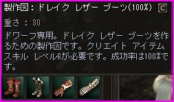 b0062614_1565238.jpg