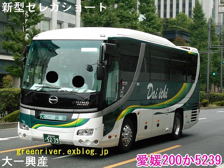 大一興産 5239_e0004218_2010264.jpg
