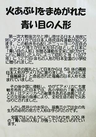 福島の戦争展 「終戦記念日にあたり」 ⑥_d0106628_10024817.jpg