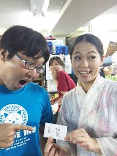 8月19日☆曲山クミコ_e0055431_18515567.jpg