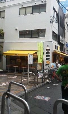 新丸子駅前ドトール新装開店_d0057733_15172064.jpg