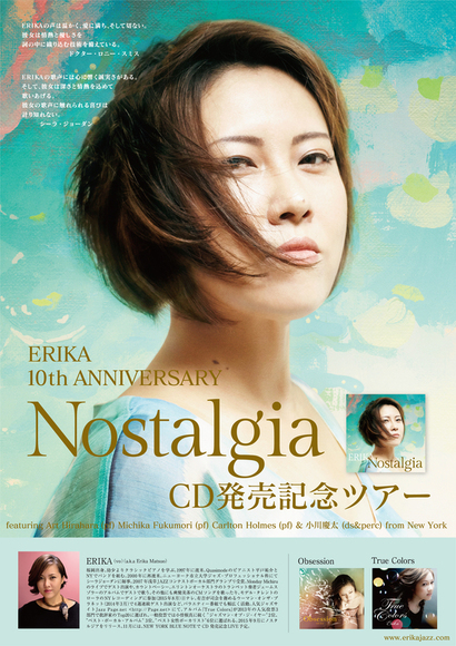 ERKA 10th Anniversary 『Nostalgia』CD発売記念ツアー&CDジャケット_a0150139_14203349.jpg