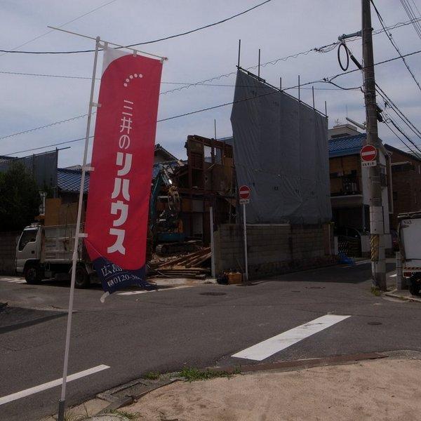 近ぶら~出汐―西旭町~_b0190540_16101380.jpg