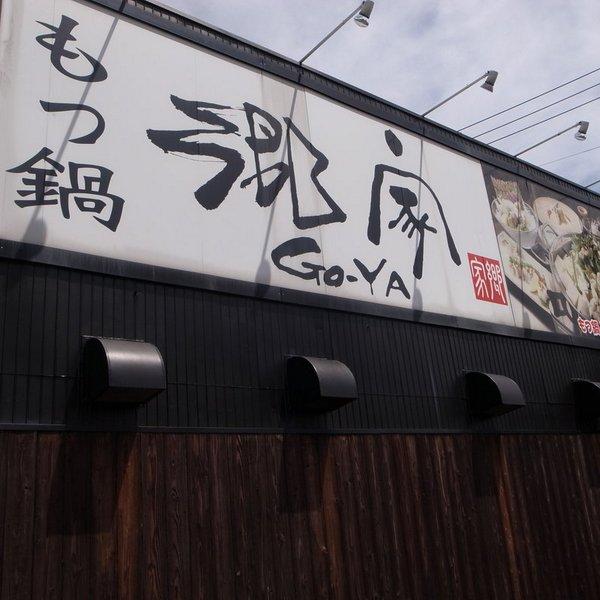 近ぶら~出汐―西旭町~_b0190540_1663799.jpg