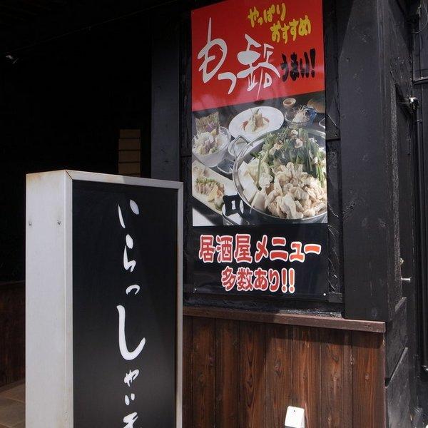 近ぶら~出汐―西旭町~_b0190540_1665150.jpg