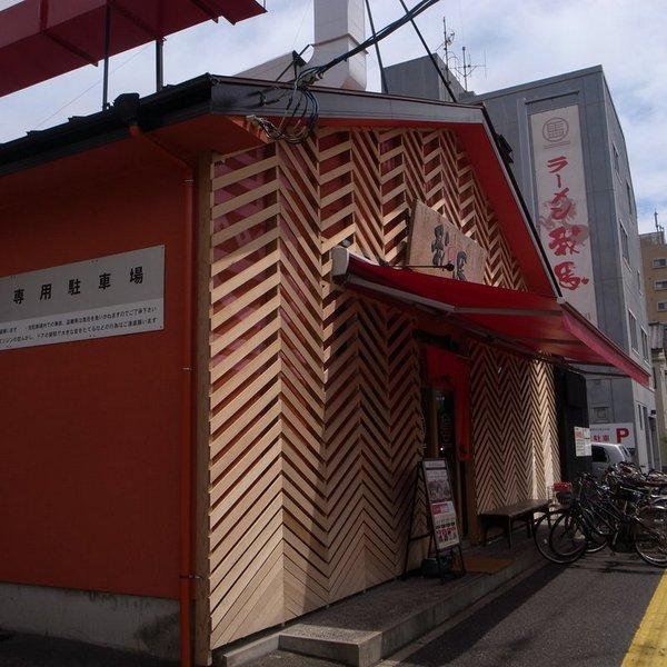 近ぶら~出汐―西旭町~_b0190540_166784.jpg
