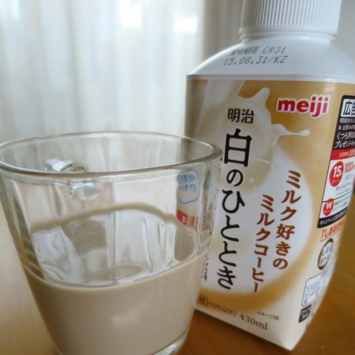 「ミルク好きのミルクコーヒー 明治 白のひととき」_c0060143_21310570.jpg