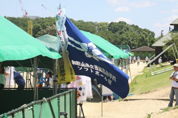 2015IH 笠田高校_b0249247_20282333.jpg