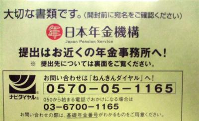 f0057955_2157497.jpg
