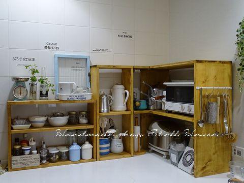 DIY日記~キッチンの棚編~_a0094058_2130422.jpg