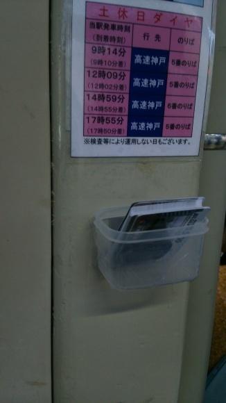 阪神5700系   ジェットシルバー_d0202264_18143562.jpg