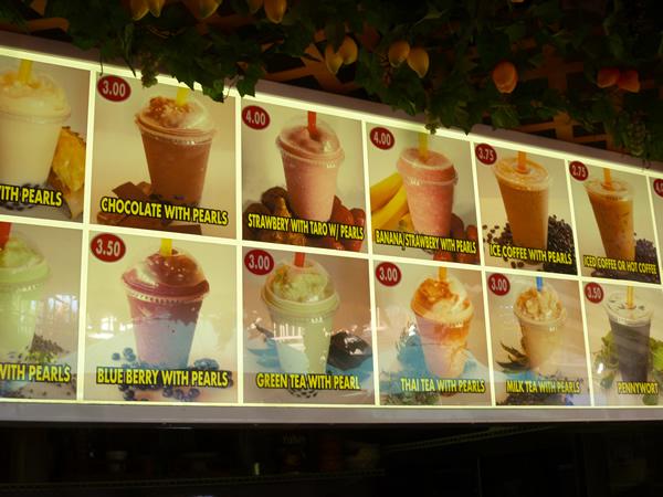 THANII French Coffee&Bubble Tea_c0152767_22363984.jpg