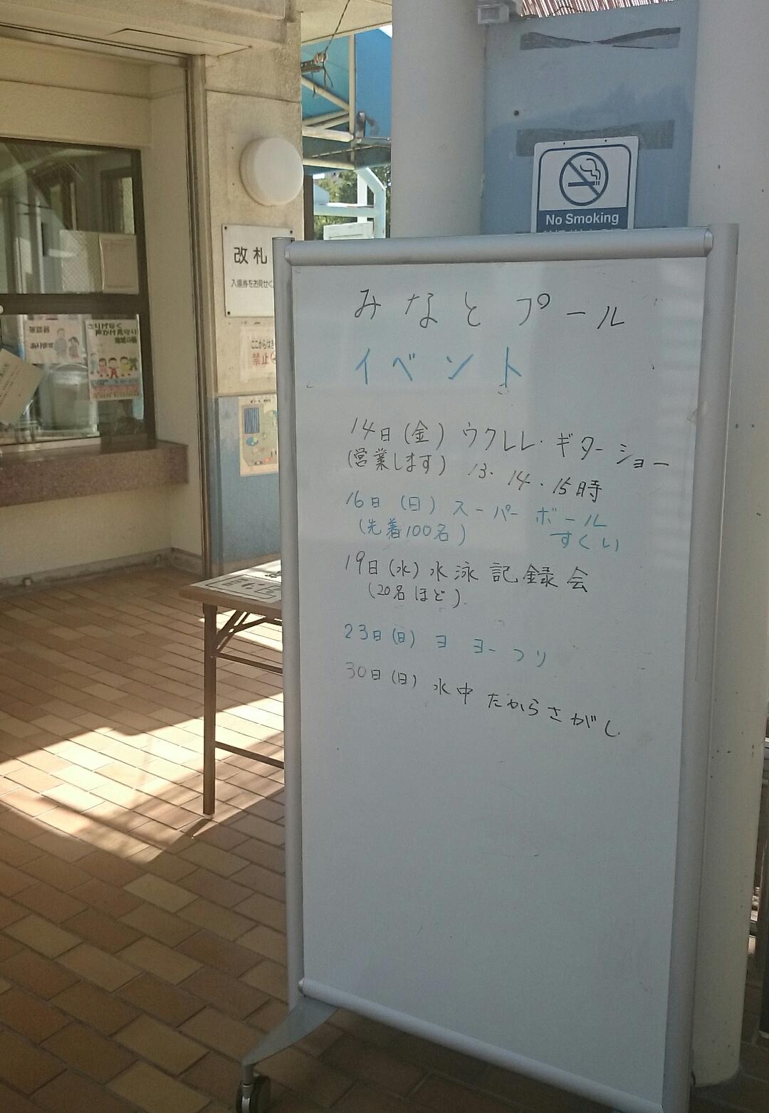b0143976_1232225.jpg
