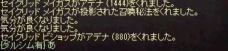 b0083880_1261899.jpg