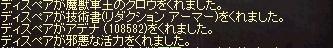 b0083880_1264256.jpg