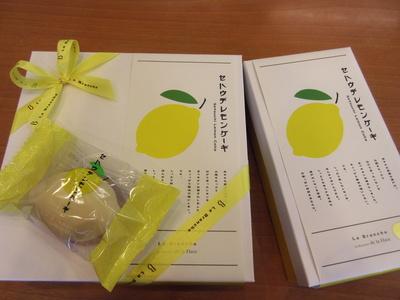 セトウチレモンケーキ♪_a0171984_150036.jpg