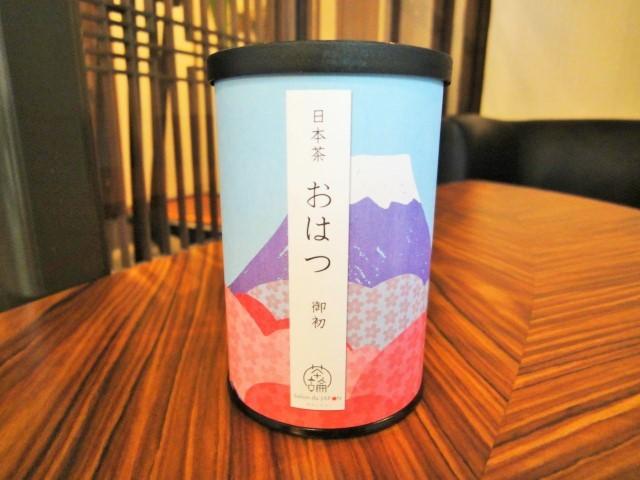 煎茶 おはつ販売開始 _c0335087_17314388.jpg
