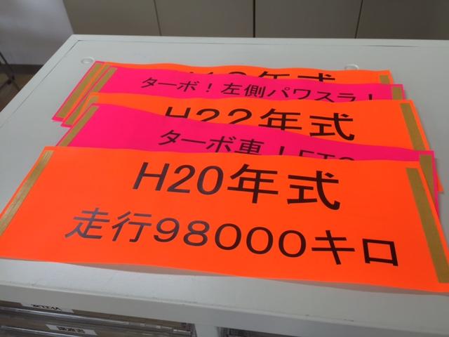 8月27日(木)アウトレット☆100万円以下専門店♪自社ローン♪ローンサポート♪_b0127002_1823792.jpg