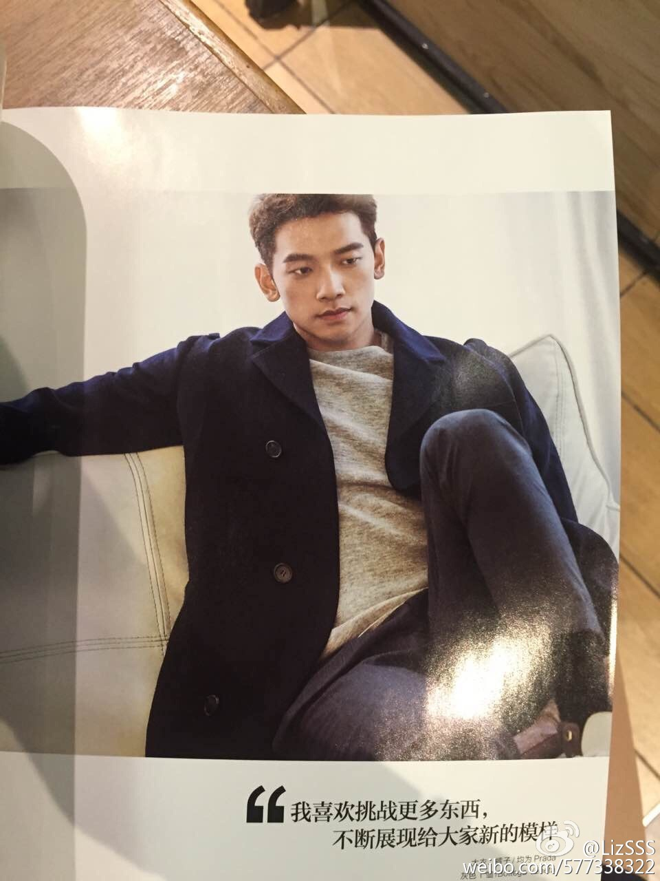 Rain 男人风尚 Leon Magazine _c0047605_7575148.jpg