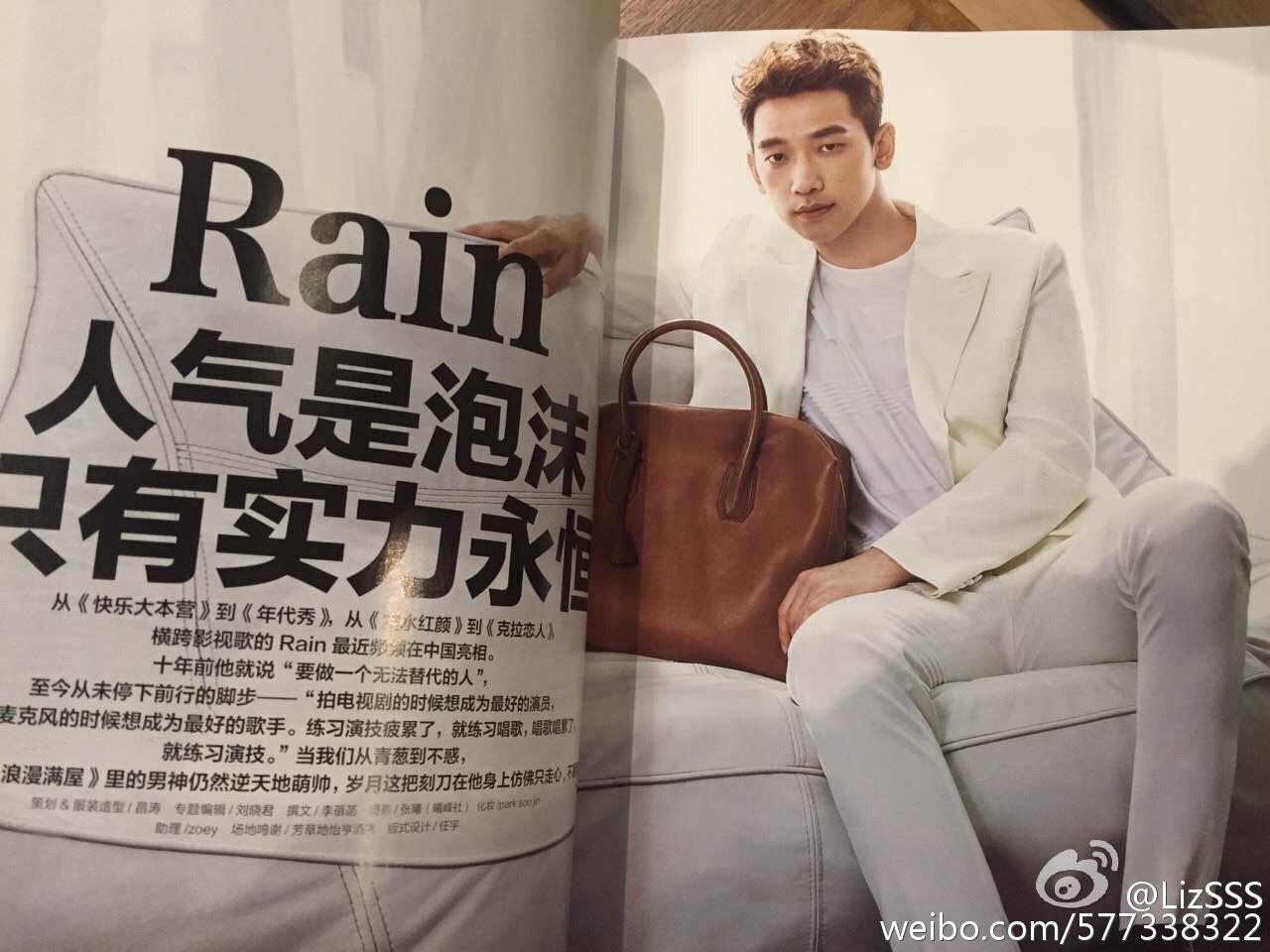 Rain 男人风尚 Leon Magazine _c0047605_758114.jpg
