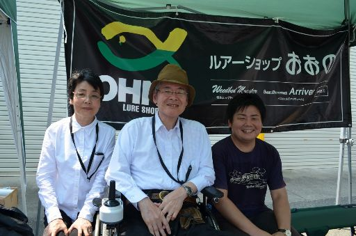 「第14回 スネークヘッドコンペ2015」   レポート 渡辺香佐_a0153216_2114459.jpg