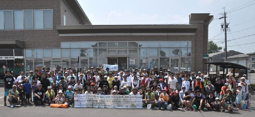 「第14回 スネークヘッドコンペ2015」   レポート 渡辺香佐_a0153216_22242210.jpg