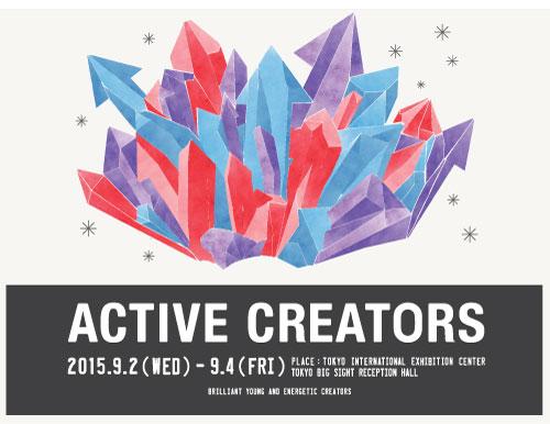 ACTIVE CREATORSに出展決定!!_a0129217_1836481.jpg