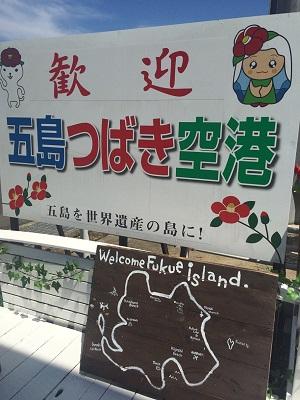 夏休み2015 1日目 _a0118722_1316457.jpg