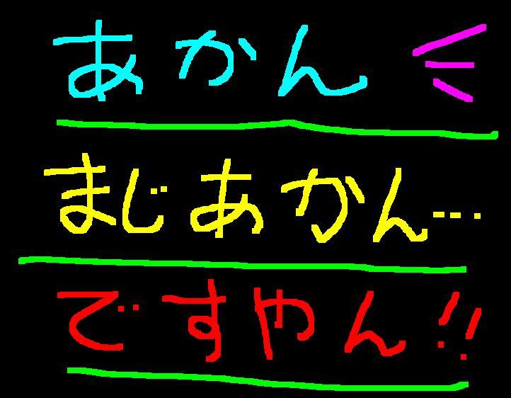 f0056935_19373214.jpg
