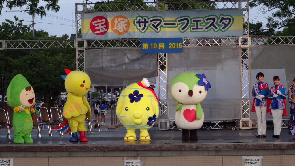 宝塚サマーフェスタ2015_a0218340_14173966.jpg
